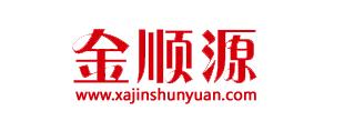 beplay体育苹果版金顺源企业发展(集团)有限公司